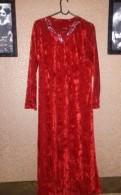 Красное длинное платье, дубленки женские из тосканы купить