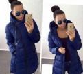 Куртка синяя демисезон, дубленка большого размера из турции