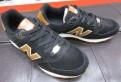 Зимняя мужская обувь польша, кроссовки мужские