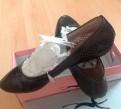Черные туфли с перфорацией 37. 5, женские массажные тапочки купить