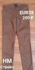 Джинсы скинни цены, джинсы стрейч нм