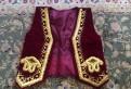 Женский национальный узбекский костюм, жилетка, ремень безопасности для беременных купить