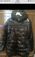 Куртка женская зима на синтепоне, норковые шубы дарынок цены