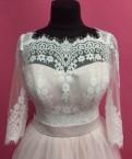 Оливия платье свадебное, пышное свадебное платье с кружевом