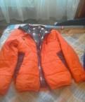 Куртки мужские columbia цены, куртка подростковая сноуборд