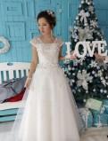 Платье для принцессы, свадебное платье золото