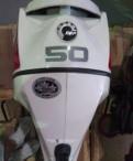 Evinrude E50dslagc