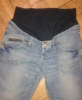 Женские блузки для беременных магазин, продам отличные джинсы для беременных