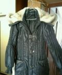 Куртка размер 44-46, женские спортивные топы цена
