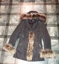 Зимняя куртка пихора с опушкой из енота, купальники с шортами купить