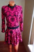 Женские купальники marko joan m-411, костюм яркий новый юбка с баской и свитшот р.42-44, Большие Колпаны