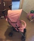 Коляска-трость Jekky kids buggy розовая