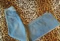 Женские майки алкоголички купить, джинсы для беременных 48 р-р
