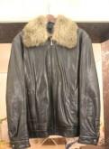 Куртка утепленная мужская columbia pike lake, продается натуральная мужская кожаная куртка