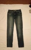Женские джинсы с низкой посадкой, джинсы женские