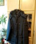 Новая теплая- куртка(2подкл. на меху и синтепоне), длинные зимние куртка а силуэта