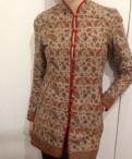 Пальто весеннее демисезоннее стеганое дизайнерское, купить домашний костюм женский в интернет магазине