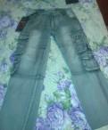 Купить шорты больших размеров для мужчин, джинсы мужские