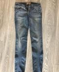 Спортивные штаны для танцев хип-хоп, джинсы женские galliano оригинал 26 размер