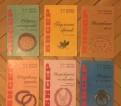 6 книг по бисеру (браслеты и др)