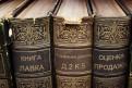Книга Лавка на Старой Деревне. Все Жанры Книг