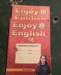 Enjoy English рабочая тетрадь 8 кл