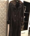 Шелковое платье в пол с открытой спиной, дубленка