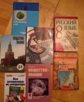 Учебники школьные 8 класс