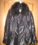 Купить красивое женское белье большого размера, куртка
