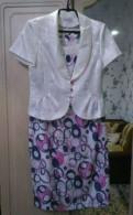 Интернет магазин нижнего белья по низким ценам, костюм 46-48 размер