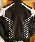Куртка защитная для мотоциклистов IXS новая, мужские шубы на заказ