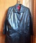 Удлинённая кожаная куртка, женские куртки на флисе