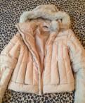 Пуховик зимний 44 р, пуховик одеяло купить в интернет магазине