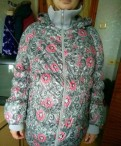 Куртка для беременных 44-50 размер, кожаное пальто женское зимнее