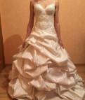 Модные женские пуховики интернет магазин, свадебное платье