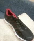 Новые кроссовки Situo 45, мужская обувь мефисто