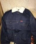 Купить итальянскую одежду в интернет магазине, продам джинсовую куртку размер 54, длинный рукав