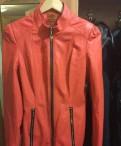 Куртка осень-весна, платья в пол темно зеленого цвета