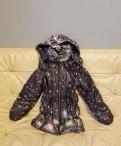 Куртка для беременных 42 р, вечернее платье интернет магазин