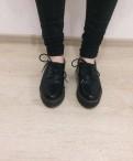 Купить кеды лакоста мужские на олх, ботинки-лоферы