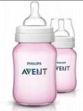 Новые Бутылочки для кормления(2 шт. ) Avent Classic