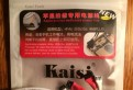 Kaisi кабель бп для iPhone 4 - 6S+, Сосновый Бор