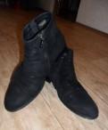 Туфли мужские зилли, мужские зимние ботинки