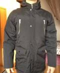 Куртка мужская, спортивный костюм от производителя в розницу