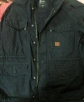 Куртка мужская кожаная демисезонная, куртка мужская
