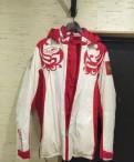 Куртка больших размеров арт 36\/1, продам оригинальный костюм Boscо
