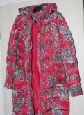 Азалия женская одежда для офиса и вечеринок, красный пуховик куртка р42-44