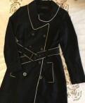 Одежда больших размеров для женщин недорогая лина, плащ Reserved