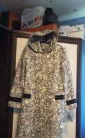 Пальто демисезонное 48 размер новое, магазин платьев подружек невесты
