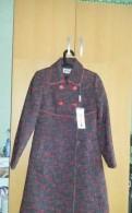 Пальто демисезонное новое 44 размер рост 164, женские куртки pierre cardin